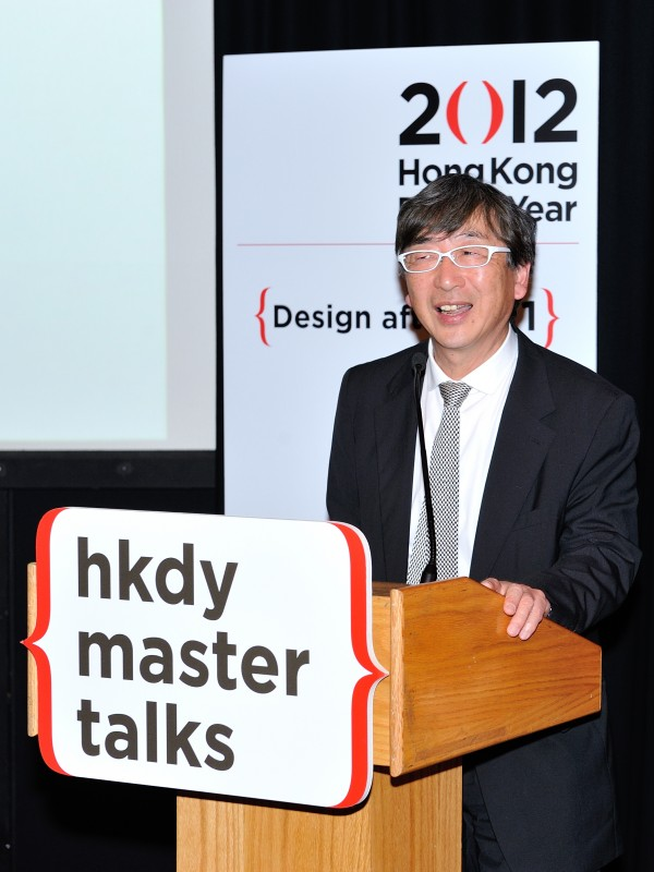 Cool… Master talk by Toyo Ito