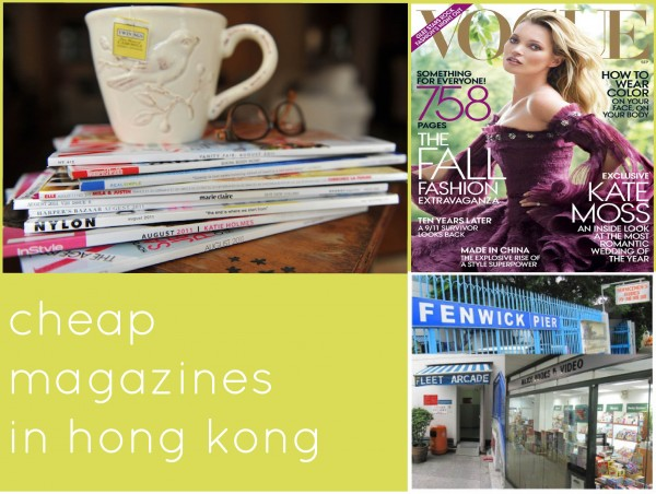 Cool…cheap magazines in HK